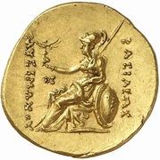 Stater -  Lysimachos (Byzantion) – reverse