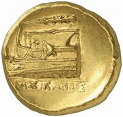 Stater - Agasikles – reverse