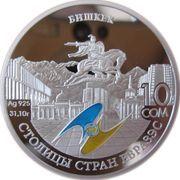 10 Som (Bishkek) – reverse