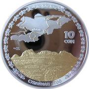 10 Som (Sulayman Mountain) – reverse