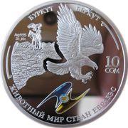10 Som (Golden eagle) – reverse