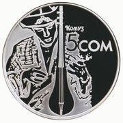 5 Som (Komuz) – reverse