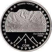 1 Som (Victory Peak) – reverse