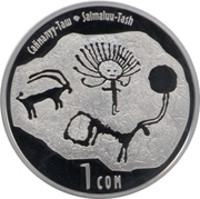 1 Som (Saimaluu-Tash) – reverse