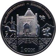 1 Som (Kumbez of Manas) – reverse