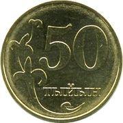 50 Tyiyn – reverse
