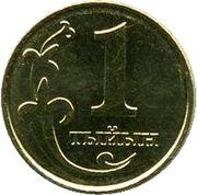 1 Tyiyn -  reverse
