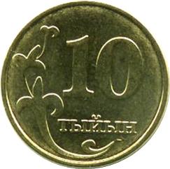 ✔ Kyrgyzstan 1 3 5 10 som 10 50 tyiyn 2008 2014 Unc Set 6 Pcs