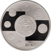 5 Som (25 Years of the National Currency) – obverse