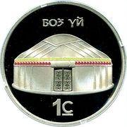 1 Som (Yurta - Kyrgyz house) – reverse