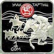 1 Som (Ulak Tartysh) – reverse