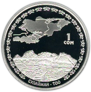1 Som (Sulayman Mountain) – reverse
