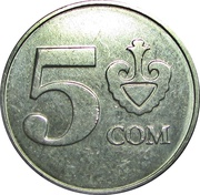 5 Som -  reverse