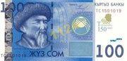 100 Som (Toqtoğul Satılğan 150 Years) – obverse