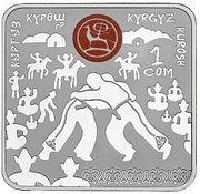 1 Som (Kyrgyz Wrestling) – reverse