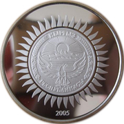 10 Som (Great Victory Anniversary) – obverse