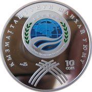 10 Som (Shanghai Cooperation Organization) – reverse
