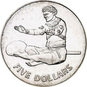 5 Dollars (Independence) – reverse