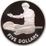 5 Dollars (Independence; Silver Proof Issue) – reverse