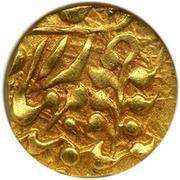 ¼ Mohur ( Empress Victoria / Madan Singh  (Regal Style)) – reverse