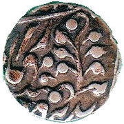 ¼ Rupee  (George V / Yaghyanarayan Singh) – reverse