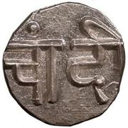 ½ Rupee (Anonymous (First Series)) – obverse