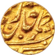 ½ Mohur ( George V / Yaghyanarayan Singh) – obverse