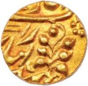 ½ Mohur ( George V / Yaghyanarayan Singh) – reverse
