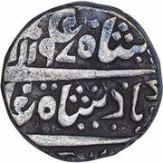 1 Rupee  ( Shah Alam II (Mughal Style)) – obverse