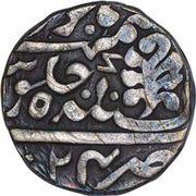 1 Rupee  ( Shah Alam II (Mughal Style)) – reverse