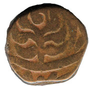 1 Takka  ( Shah Alam II (Mughal Style)) – obverse