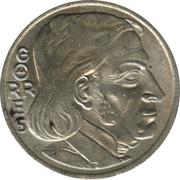 ½ Mark - Coblenz (Görres) -  obverse