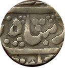 Rupee - Muhammad Shah [Shambhuji II] – obverse