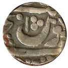Rupee - Muhammad Shah [Shambhuji II] – reverse