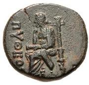 Bronze Æ20 - Pytheos – reverse