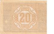20 Heller (Kopfing) -  reverse