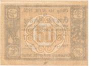 50 Heller (Kopfing) -  reverse