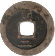 2 Mun (Kae) – reverse
