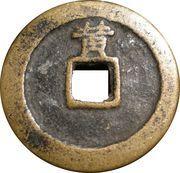 1 Mun (Hwang) – reverse