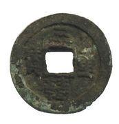 1 Mun (Samhan) – obverse