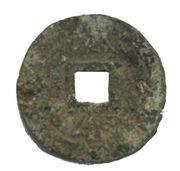 1 Mun (Samhan) – reverse