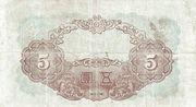 5 Yen – reverse