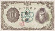 10 Yen = 10 Won – obverse