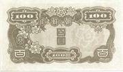 100 Yen = 100 Won – reverse