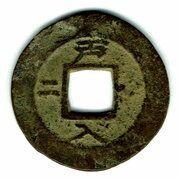 1 Mun (Ho; Enter) – reverse