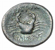 Bronze Æ - Philiskos – reverse