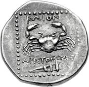 Tetradrachm - Aristomenes – reverse
