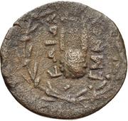 Bronze Æ24 - Emmen- – reverse