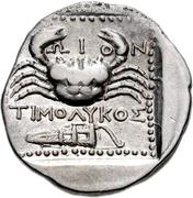 Tetradrachm - Timolykos – reverse