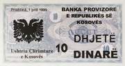 10 Dinarë – obverse